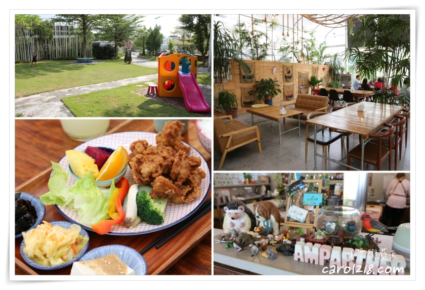 [大坑景觀餐廳]山姆派樂SAMpartner~有草皮可以跑跳、美麗溫室玻璃屋,食物好吃