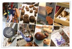 網站近期文章:[台中西區]台灣最美農村故事館~來自台灣各角落的最美故事、代表性精緻商品,順遊動漫街、第五市場蚵仔粥