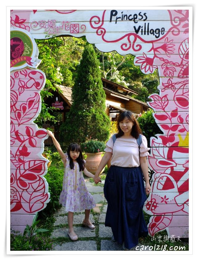 [新社]安妮公主花園~充滿粉紅泡泡夢幻氛圍的景觀餐廳,螢火蟲季賞螢活動