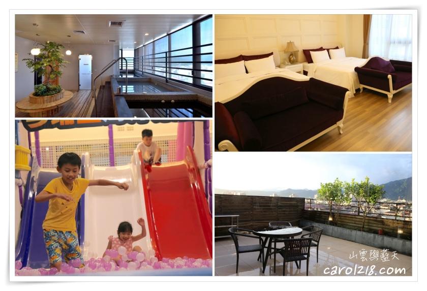 [埔里住宿]今埔里渡假大飯店~有三溫暖裸湯、大型球池遊戲室的歐風精緻飯店
