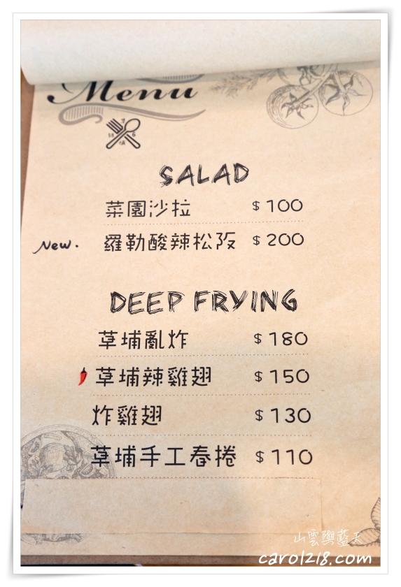 墾丁美食,恆春美食,草埔58-6,草埔58-6簡單料理