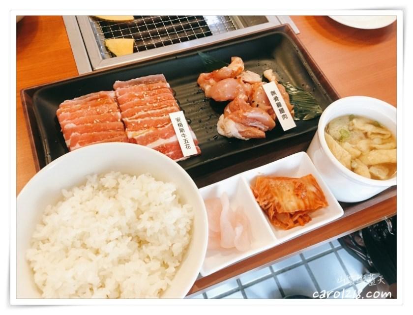 one&one燒肉,one&one菜單,一人燒肉,一人燒肉套餐,大里一人燒肉,大里燒肉,大里美食