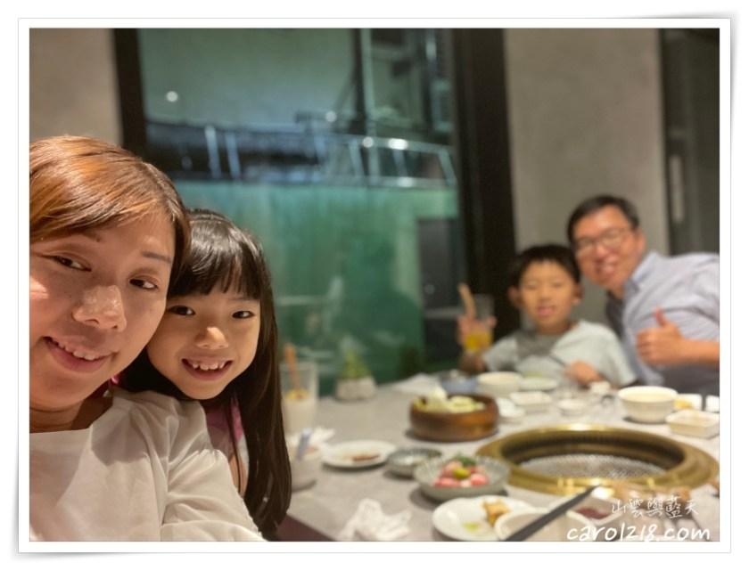 台中和牛燒肉,台中慶生餐廳,台中新開燒肉,台中日式燒肉,台中燒肉,和牛燒肉,慶生,敘禾燒肉,敘禾燒肉菜單
