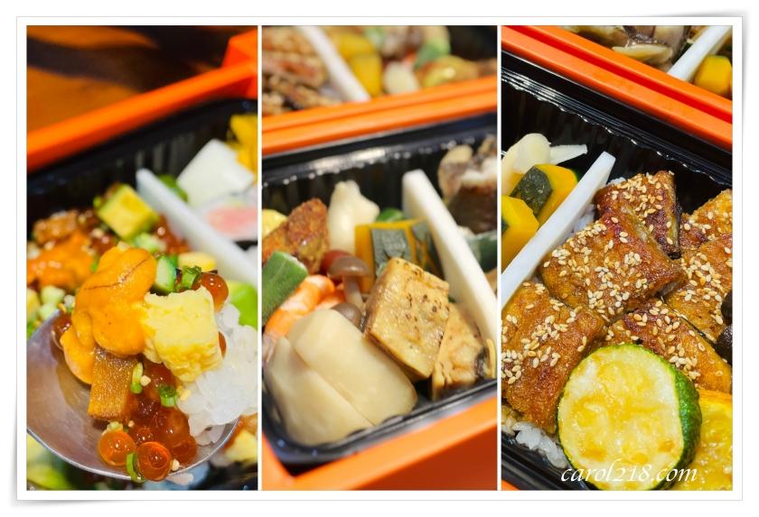 [台中外帶]響壽司~精彩豐富的日式料理餐盒及散壽司,快來解饞吧