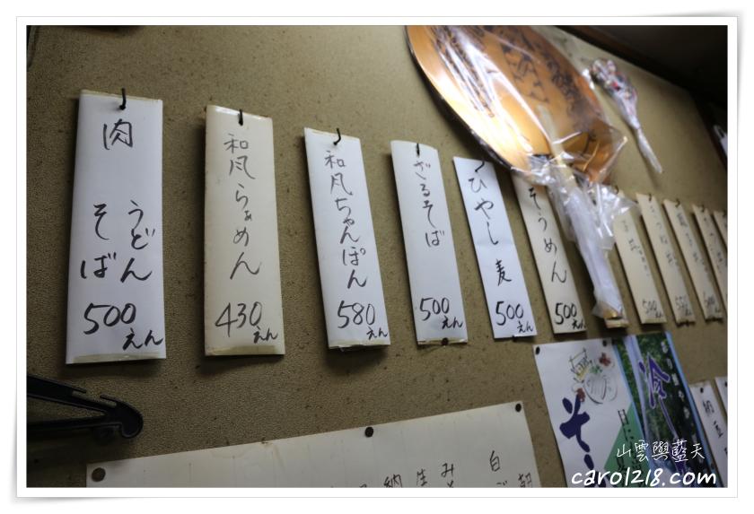 九州親子自由行,北九州親子自由行,福岡,福岡烏龍麵,福岡美食,福岡蕎麥麵,福岡麵店