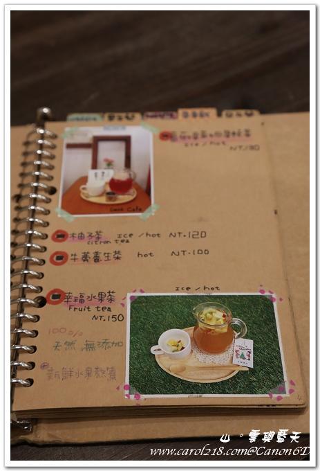 SMOK,smok cafe,南投草屯,在台灣的故事,女兒看板,幸福童漾,日式定食,早午餐,生乳酪蛋糕,草屯,草屯咖啡店,草屯幸福童漾,草屯早午餐,草屯親子友善餐廳,親子友善餐廳