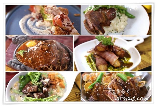 台中美食,台中義式料理,台式牛排,平價牛排,法月,法月主廚,牛排,義式料理,鐵滋,鐵滋食庫 @山。雲與藍天