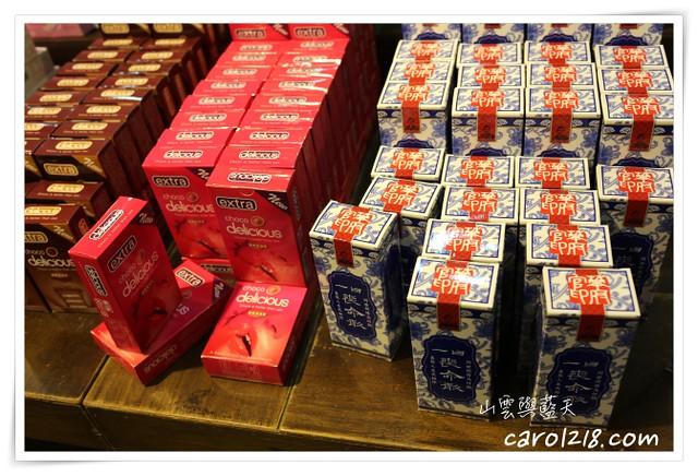 宜蘭員山,宜蘭扮手禮,宜蘭景點,宜蘭糖果鋪,宜蘭菓風,宜蘭親子景點,宜蘭親子遊,宜蘭觀光工廠,山雲與藍天,糖果店,糖果鋪,菓風小舖,菓風糖果工房,菓風糖果工房營業時間,觀光工廠 @山。雲與藍天