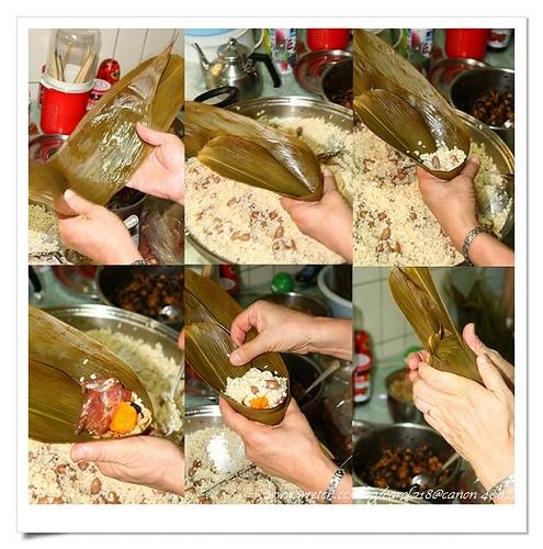 包粽子步驟