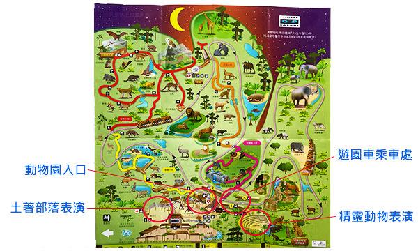 夜間動物園地圖