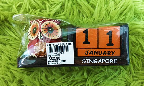 新加坡紀念品
