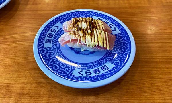 炙烤照燒長鰭鮪魚