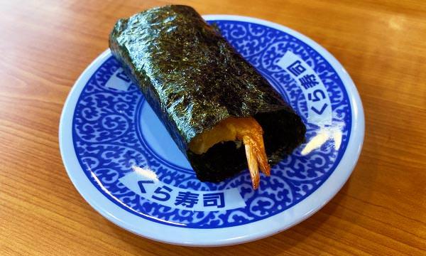 炸蝦天婦羅手卷