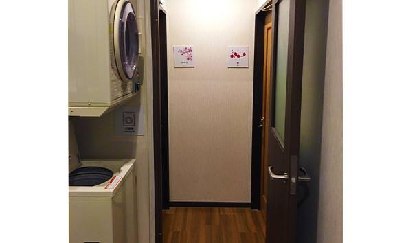 投幣式洗衣烘衣機