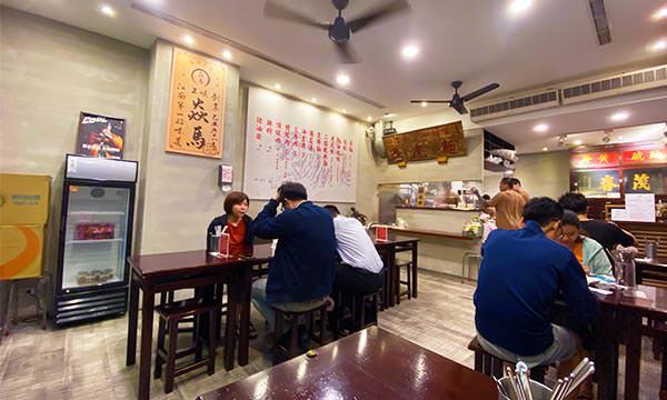 焱馬號老虎麵用餐區