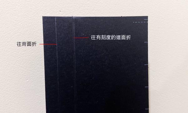 PrinCube輔助紙卡