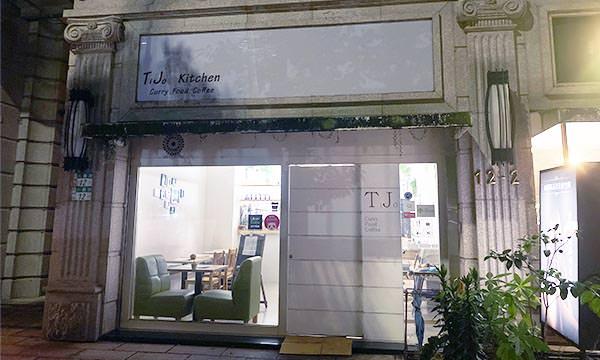 TiJo Kitchen門口