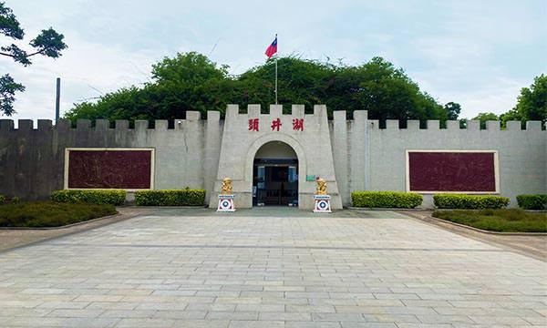 Read more about the article 【金門景點】湖井頭戰史館|小金門烈嶼的輝煌戰史