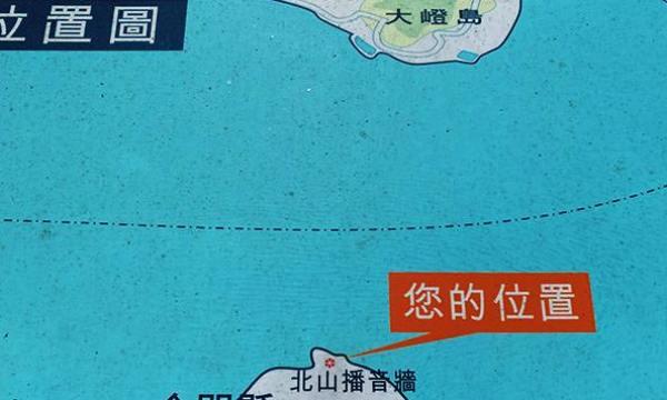 北山播音牆地圖