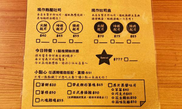 林居餐坊菜單