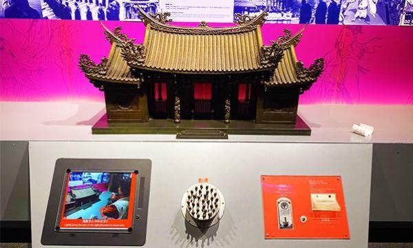 台北探索館 求籤
