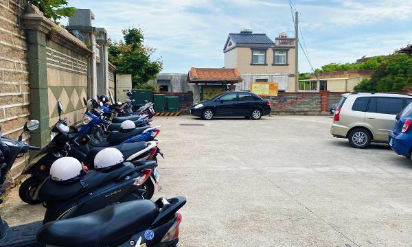 陳景蘭洋樓停車場
