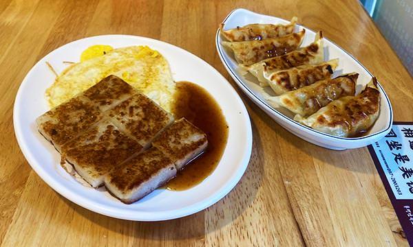 麥町 廟口早餐