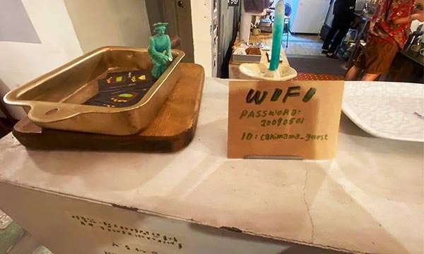 Canimama點心舖wifi