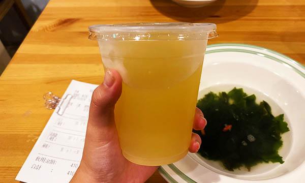 中田咖哩 蘋果汁