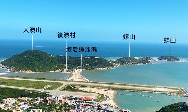 壁山觀景台 往機場看