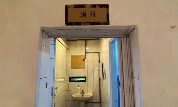 勝利堡內的廁所