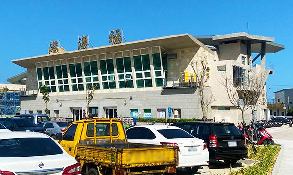 馬祖旅遊服務中心