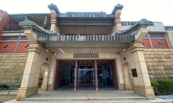 馬祖民俗文物館 入口