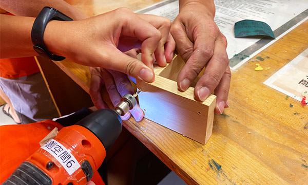 木工鑽孔技巧