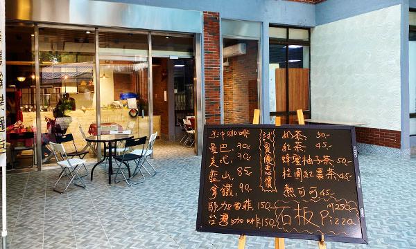 大里遊客中心咖啡廳