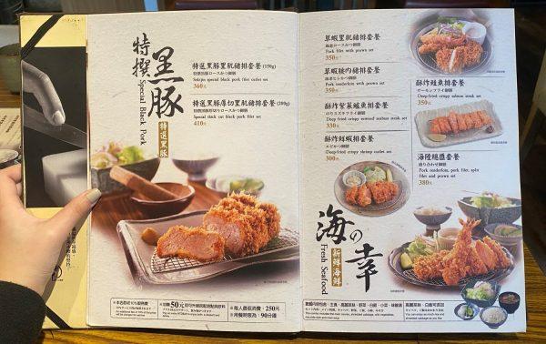 赤神日式豬排菜單