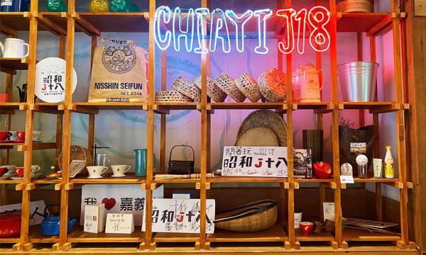 昭和J18咖啡廳座位