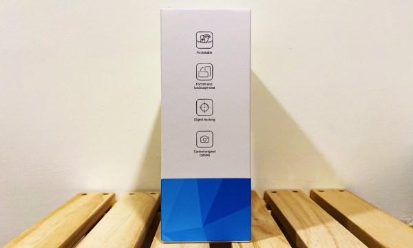 Feiyu VLOG pocket 2箱子的外觀
