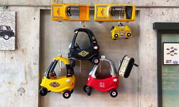 計程車玩具