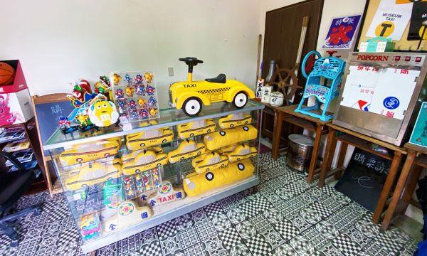 計程車博物館 售票亭