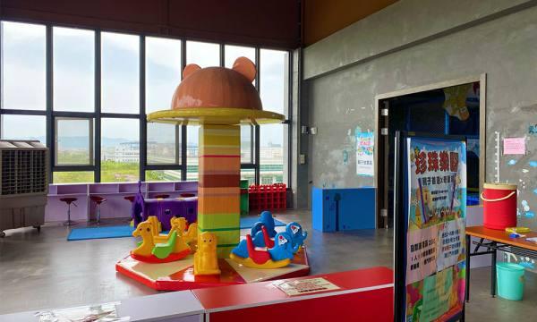 奇麗灣珍奶文化館 免費兒童遊戲區
