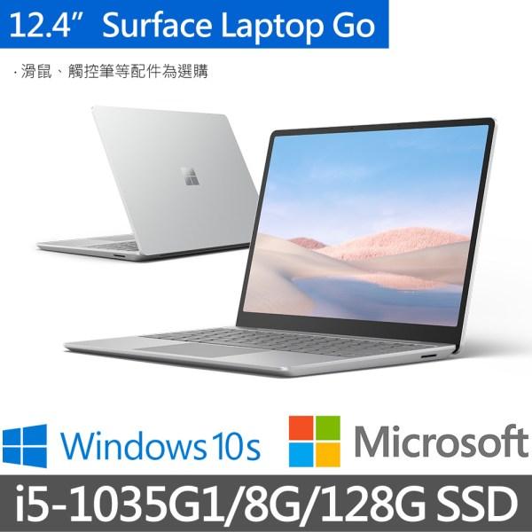 文書筆電 Microsoft Surface Laptop Go