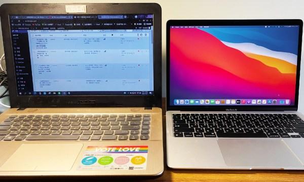 MacBook Air 評價