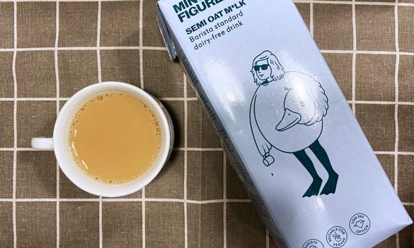 燕麥奶加紅茶