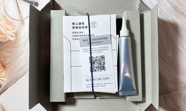 多層立體卡夾材料包