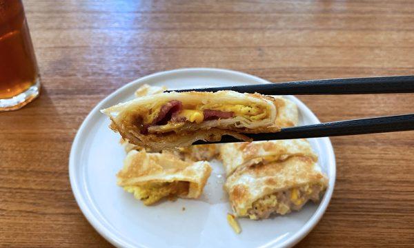 穗月朝食蛋餅