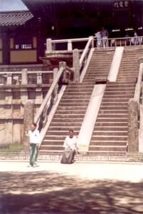 Korea/Bulguksa/stairs2/CarolDussere