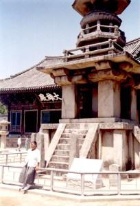 Korea/Bulguksa/Dabotap/pagoda/CarolDussere