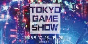 tokyo-game-show-2015-54d387912cc95