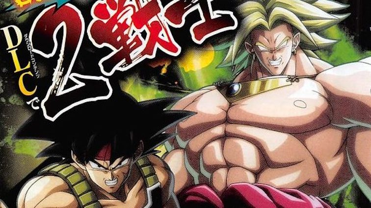 Dragon Ball FighterZ : Broly et Bardock confirmés en images... Youpiiiii !